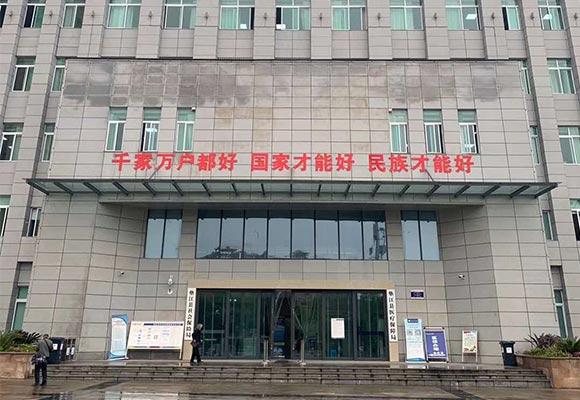 垫江县县级机关综合办公楼(三)露天停车场