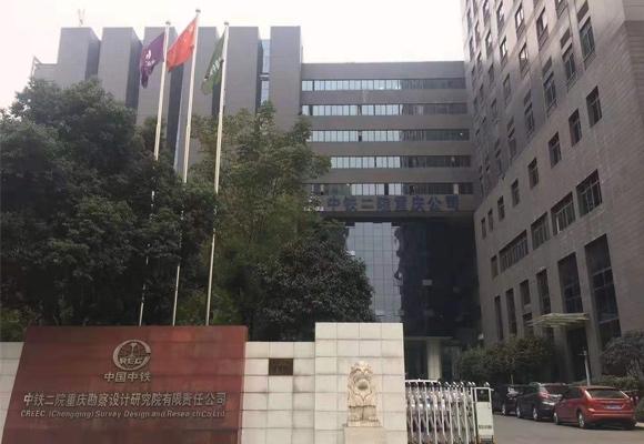中铁二院重庆公司充电站
