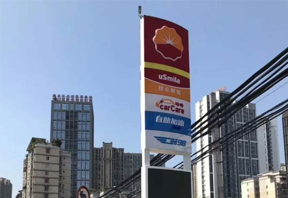 渝北新牌坊加油站