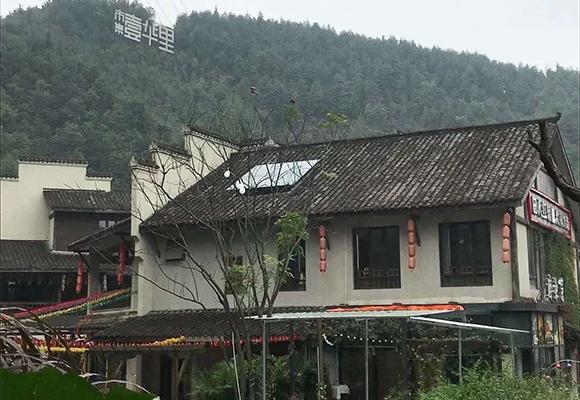 重庆高屋置业有限公司