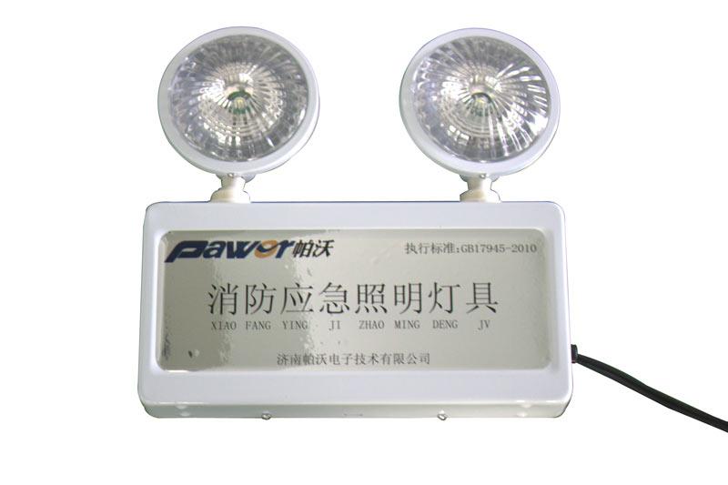 PW-ZLJC-E3W/B型双头灯