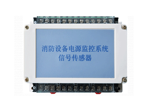 电压信号传感器PW-DYJK-AV